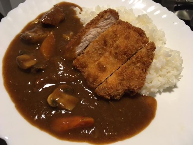 Japanese Pork Katsu Curry
